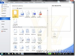 Office2010Build14