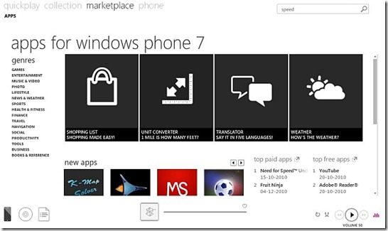 Zune-Marketplace-615-new